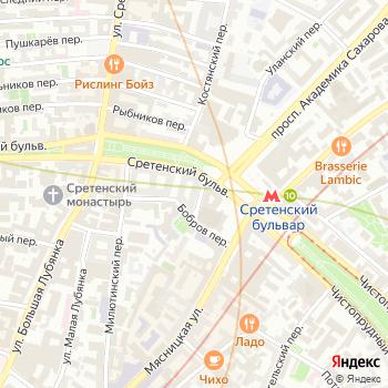 Хороший слух на Яндекс.Картах