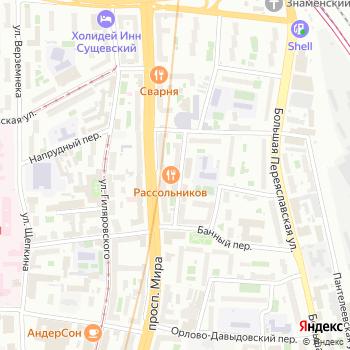 Пенкрофт Фарма на Яндекс.Картах