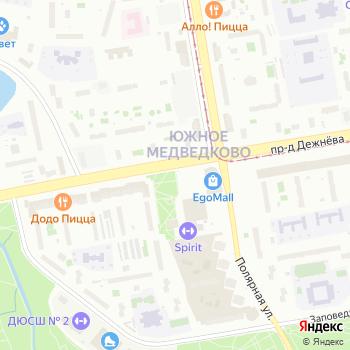 Магазин табачных изделий на Яндекс.Картах