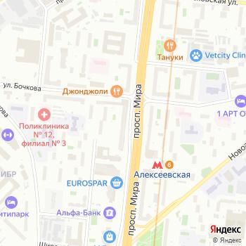 Почта с индексом 129085 на Яндекс.Картах