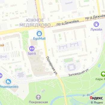 Молочно-раздаточный пункт №1 на Яндекс.Картах