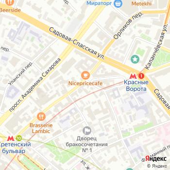 Тандем Тур Сервис на Яндекс.Картах