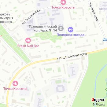 Астери Мед на Яндекс.Картах