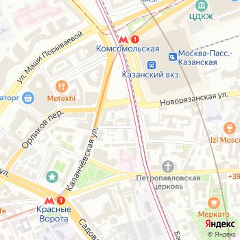 Тэлио на Яндекс.Картах