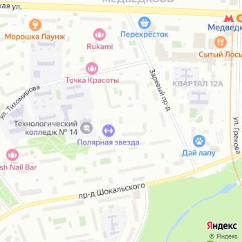 MODERN-Pro на Яндекс.Картах