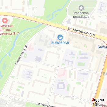 Лагуна-Стом на Яндекс.Картах