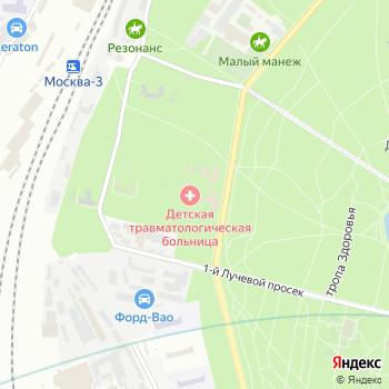 Московская областная детская клиническая травматолого-ортопедическая больница восстановительного лечения на Яндекс.Картах