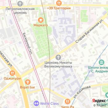 Дирекция выставок и аукционов Министерства культуры на Яндекс.Картах