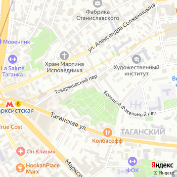 Декомат на Яндекс.Картах