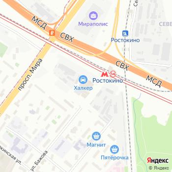 Великан-Рустрактор на Яндекс.Картах