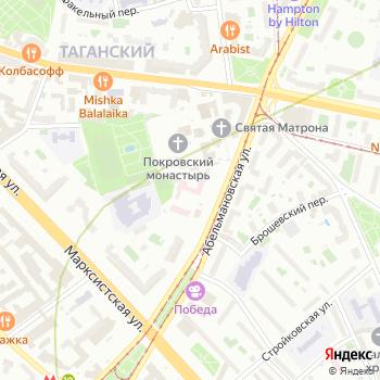Клиническая больница №84 на Яндекс.Картах