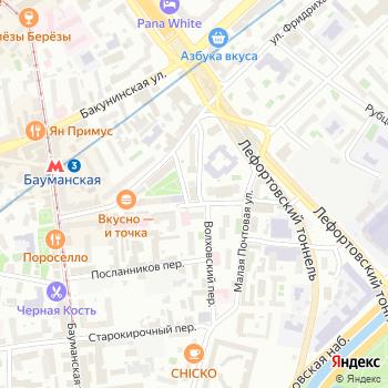 Сигма Тур на Яндекс.Картах