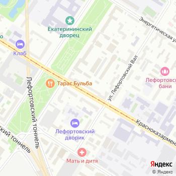 Почта с индексом 111250 на Яндекс.Картах