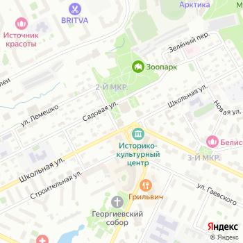 Администрация Ленинского муниципального района на Яндекс.Картах