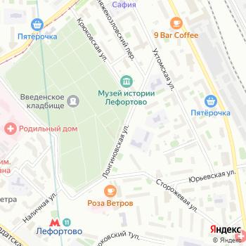 Гранитный цех на Яндекс.Картах