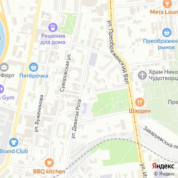 Преображенская межрайонная прокуратура на Яндекс.Картах