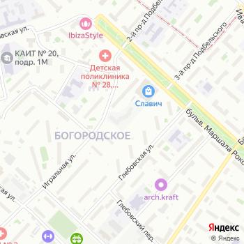Психоневрологический диспансер №8 на Яндекс.Картах