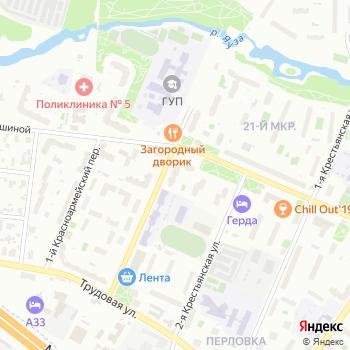 Напитки мира на Яндекс.Картах