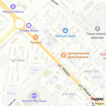 Мытищинский центр занятости населения на Яндекс.Картах