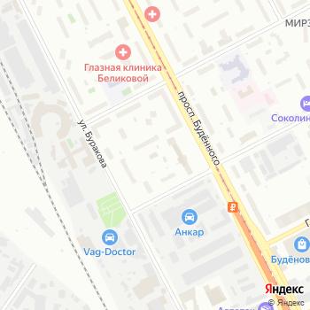 КБ ВЕГА БАНК на Яндекс.Картах