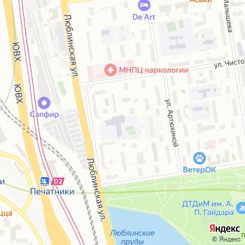 Средняя общеобразовательная школа №475 на Яндекс.Картах