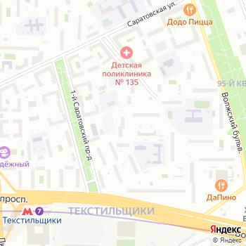 Марло на Яндекс.Картах