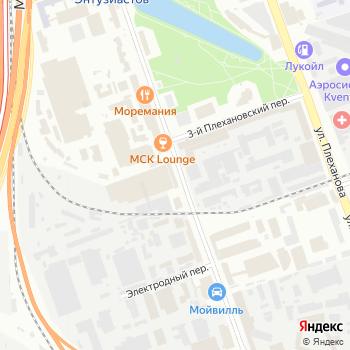Ламиера на Яндекс.Картах