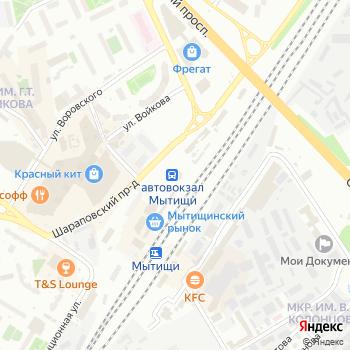 Мособлтрансагентство на Яндекс.Картах