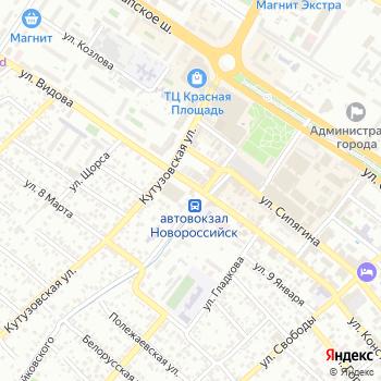 БЕГЕМОТиК на Яндекс.Картах