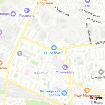Причерноморская противочумная станция  г. Новороссийска на Яндекс.Картах