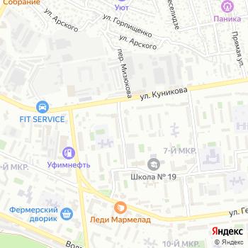 Детская библиотека №7 на Яндекс.Картах
