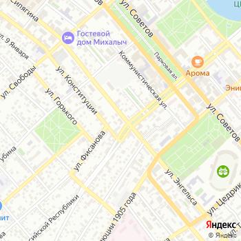Администрация Центрального внутригородского района на Яндекс.Картах