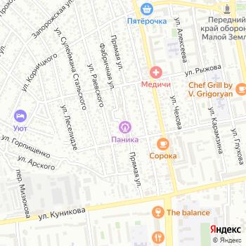 Пино-Юг на Яндекс.Картах