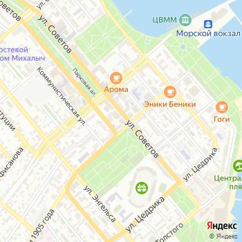 МЕТРО DISCOUNT на Яндекс.Картах