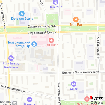 Топ Мастер на Яндекс.Картах