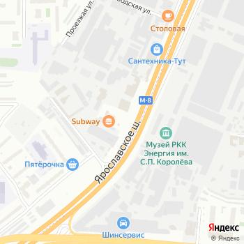 АЗС МСП-Транзит-С на Яндекс.Картах