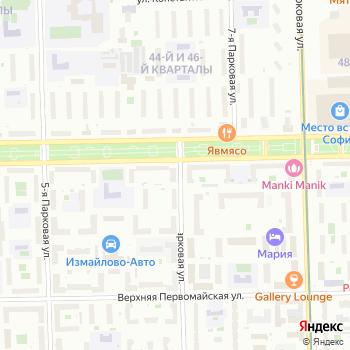 АВАС на Яндекс.Картах