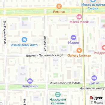 Себокс-КПО на Яндекс.Картах