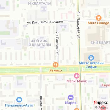 Поликлиника №4 на Яндекс.Картах