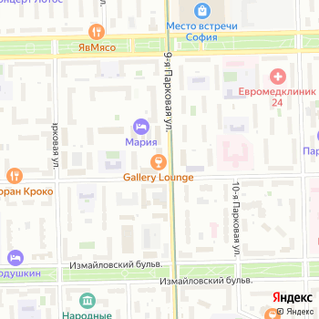 Индустриальные Системы на Яндекс.Картах