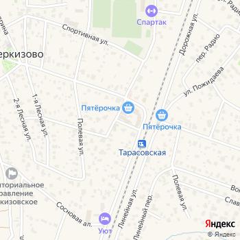 Праздник к Вам на Яндекс.Картах
