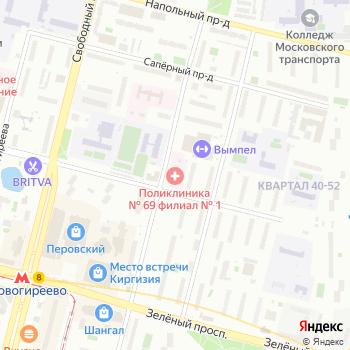Городская поликлиника №69 на Яндекс.Картах