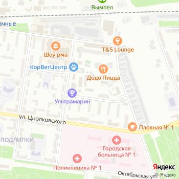 Отдел Военного комиссариата Московской области на Яндекс.Картах