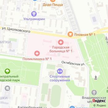 Королевский родильный дом на Яндекс.Картах