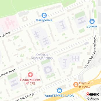 Фотоцентр на Яндекс.Картах