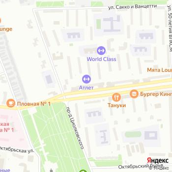 Почта с индексом 141078 на Яндекс.Картах
