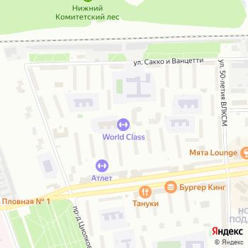ФизКульт на Яндекс.Картах