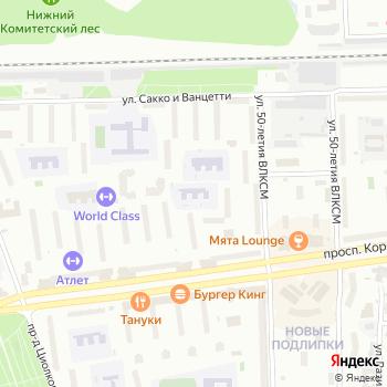 Детский сад №20 на Яндекс.Картах