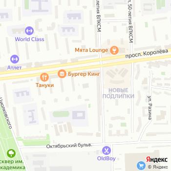 Физкультурно-оздоровительный комплекс на Яндекс.Картах