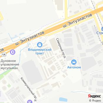 Магазин лакокрасочных материалов на Яндекс.Картах